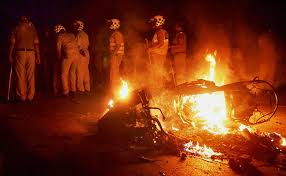 BHU protest